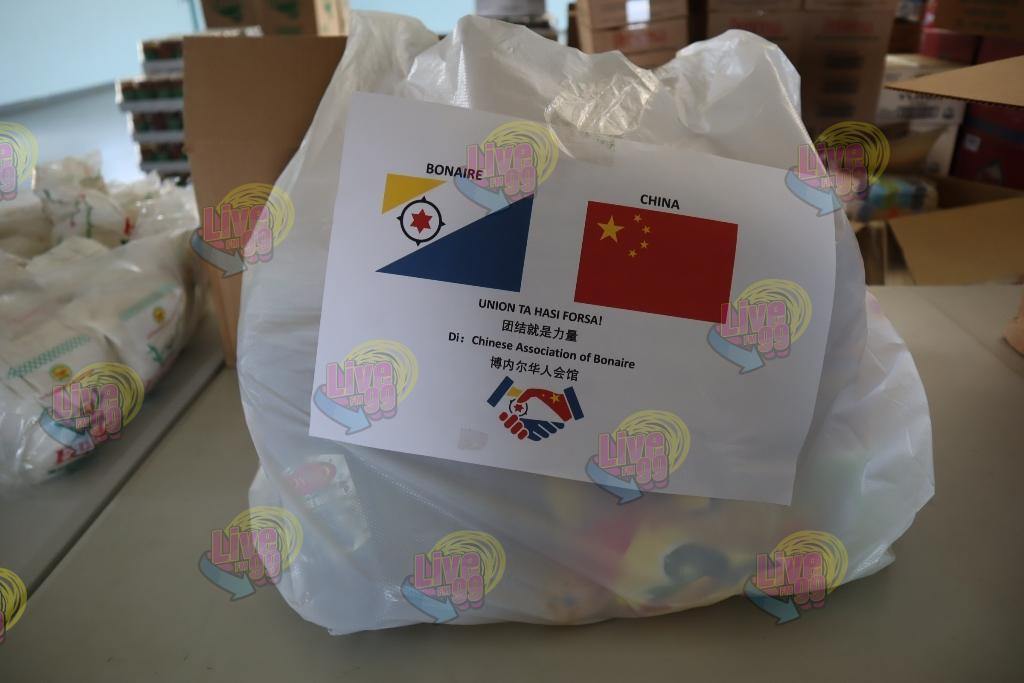 CHINES NAN TA SIRBI KOMO EHÈMPEL PA TUR KOMERSIANTE