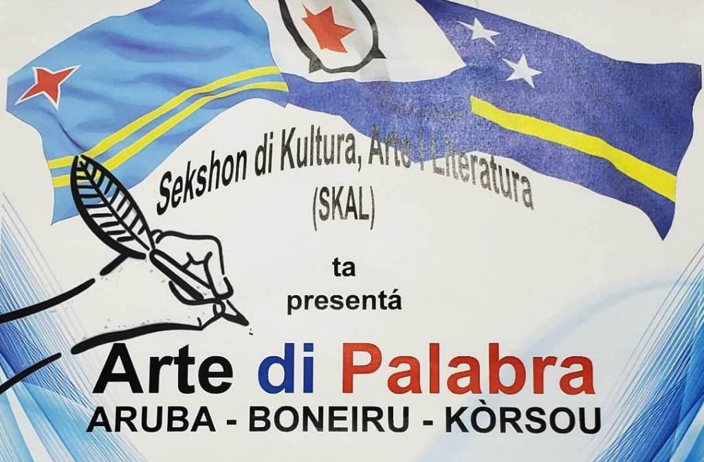 KOMPETENSIA FINAL ARTE DI PALABRA ABC DJASABRA AWÓ